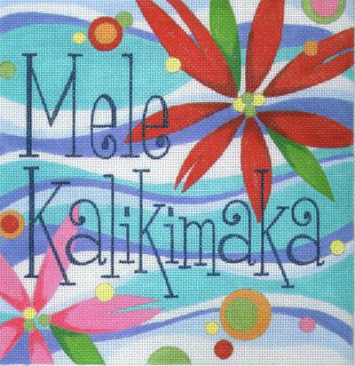 Makiki-Mele-Kalikimaka